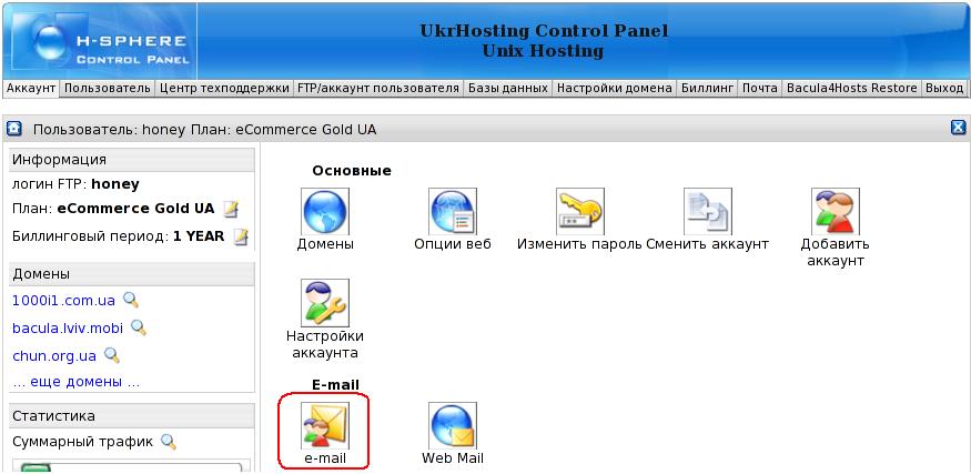Создание своего mail хостинга серве создание сайтов с платным доступом на joomla 2011 видеокурс торрент
