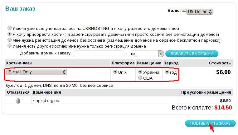 настройка сервера vps на ubuntu